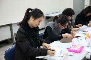 2014년 12월 6일 전문상담사 자격을 위한 역량강화 워크샵3
